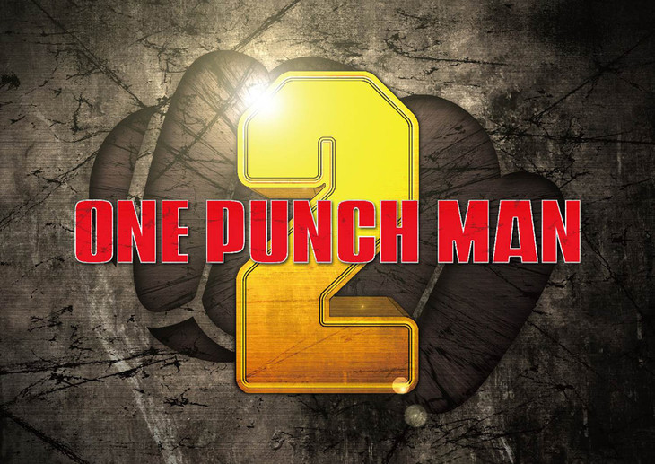 news_header_onepunch_2ki