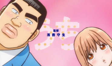 Anime Review: Ore Monogatari