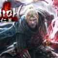 Samurai Dark Souls : Nioh Reivew