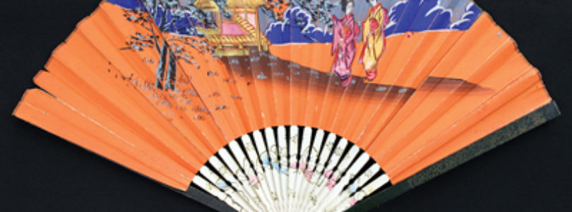 How Japan Influenced Today's World?