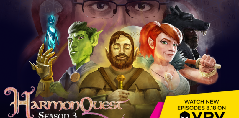 Harmon Quest