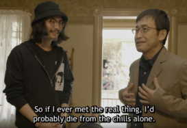 "Crunchyroll launches ""Junji Ito Tours A Real Haunted House"""
