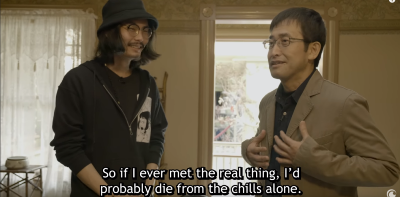 """Crunchyroll launches """"Junji Ito Tours A Real Haunted House"""""""